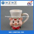 Ceramic Pig Shaped Coffee Mug