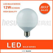 5w/7w/9w/12W ultrasonic high lumens 260 beam angle led bulb light
