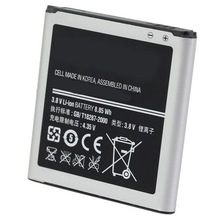 mobile phone Li-ion battery for Samsung C101/B740AE