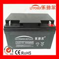 12v 65ah batteria al piombo/batterie di energia solare