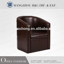 HC-H016 high end classic massage recliner sofa