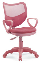 Modern Cute Swivel Mesh Kids Chair with Armrests & PP Base