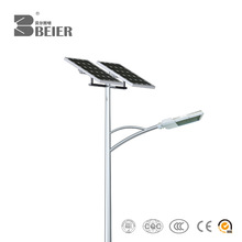 High cost performance IP65 8h charging integrated solar led street light