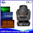 230w 7r led beam moving head stage lighting