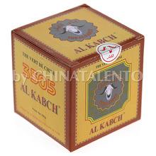 AL KABCH 3505A Extra Green Tea Gunpowder for Moroccan market