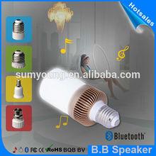 2014 innovation product Energy saving Light with stereo speaker CE FCC ROSH