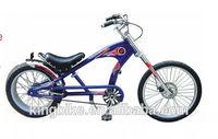 Hot selling adult chopper bicycles for sale/Chopper bike