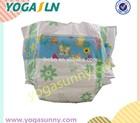 bamboo disposable diaper