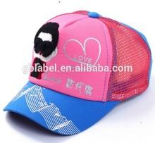 custom kid hat children cap