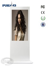 digital signage totem advertising with 3D Ad solution
