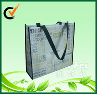 2014 promotional pp woven laminated shopping bag