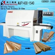 automatic sawmill