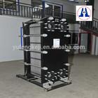 replace sondex plate type high pressure titanium heat exchanger