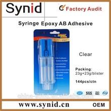 Super AB glue / Epoxy resin glue 57g