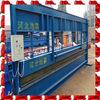 DIXIN hot sale 4-6m metal sheet bending machines
