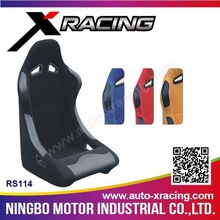XRACING(RS114) Sports Car Racing Seat Leather