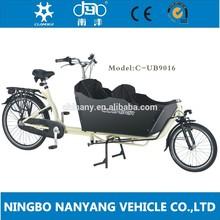 2015 hot sale two wheel 26 inch Cargo Bike/bakfiets model UB9016/Nexus 3 speeds
