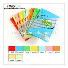 80gsm A4 color printing copy paper