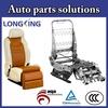 LONGKING jiangsu manufacturer LK8801 OEM assembly auto metal seat frame