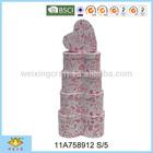 Pretty Heart Shape Flower Pattern Gift Box