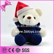 plush bear is better than glass christmas ball for Christmas gift