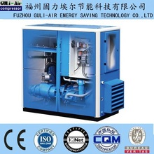 110kw 150hp Yes Mute stationary configuration lubricated variable frequency energy saving screw air compressor.