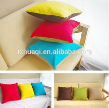 solid color microfiber pillow