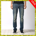 Men's denim jeans pent with competitive wholesale price, casual and free style