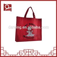 China wholesale foldable shopping laminated non woven bag