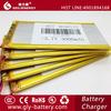 Alibaba offer 3.7v 3000mah/3500mah/4000mah rechargeable lithium polymer battery