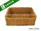 Cheap handmade square kitchen vegetable plastic wicker storage basket