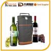 polyester foil insulated wine bottle cooler bag with shoulder strap