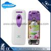 HopeBetter H188-F air freshner dispenser &electric fragrance with battery