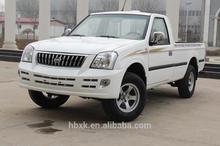 Single Cab Pickup(Century) 4WD Diesel