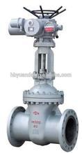 cast steel gate valve (motorized)