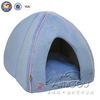 Aimigou New Soft Pet Dog House Flat Dog House For Dogs