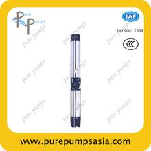 Electric water pump motor price for deep well pump bomba de pozo profundo
