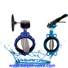 wholesale best price butterfly valve dn80 factory supply
