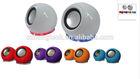 20 Multimedia speaker