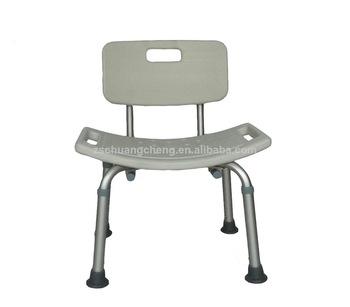 Ba o ajustable sillas para discapacitados minusv lidos - Silla de bano para discapacitados ...
