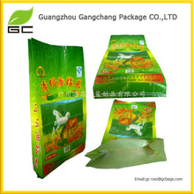 experienced manufacture mass lamination large size rice bag 50kg