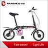 2014 popular folding bike in bicycle mini pedal bike Factory