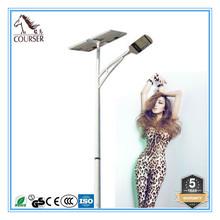 Highway Application and Energy Saving outdoor Lighting solar led street light livarno lux led