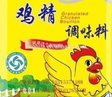 454g lemon yellow chicken flavor powder