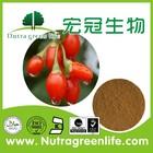 hematinic wolfberry goji extract Lycium barbarum L Polysaccharid 50% pharmaceutical grade