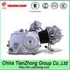 50cc Mini Chopper Engine Made in China