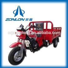 2014 150cc new china cargo motorcycle/3 wheel motorcycle