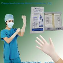 القفازات الطبية القابل للتصرف قفازات مطاطية معقمة جراحية اللوازم بالجملة