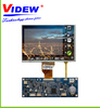 """7.0"""" LCD memory module for video door phone with touch & record"""