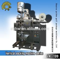 Automatic whitening cream packaging machine/viscous liquid packaging machine